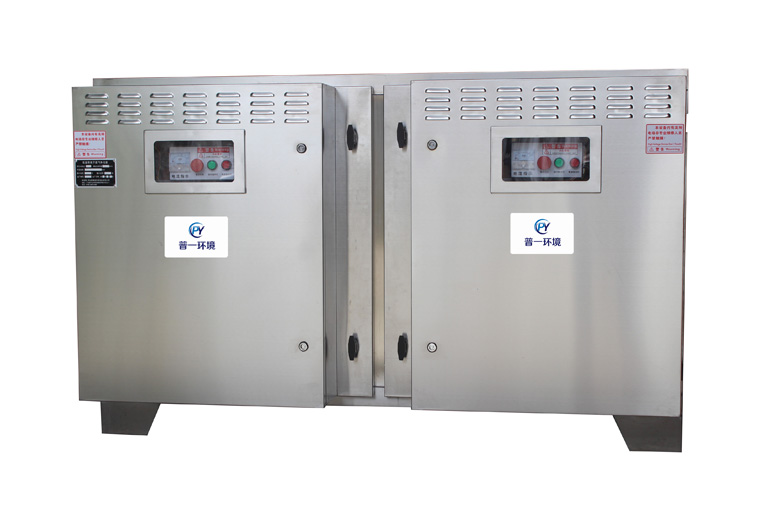 E series low temperature plasma exhaust gas purification equipment